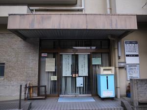 旧浜田市立図書館