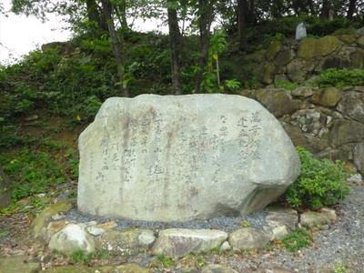 萬葉銅像建立記念碑