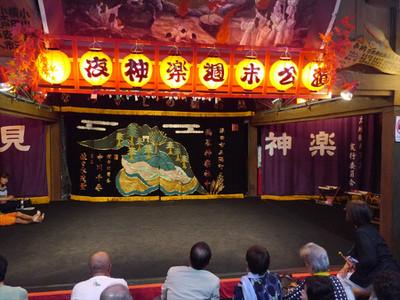 三宮神社拝殿内部