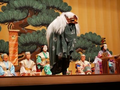 御祝儀三舞・寿獅子