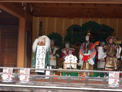 亀山社中・ご祝儀三舞・令和記念・おめでとうございます