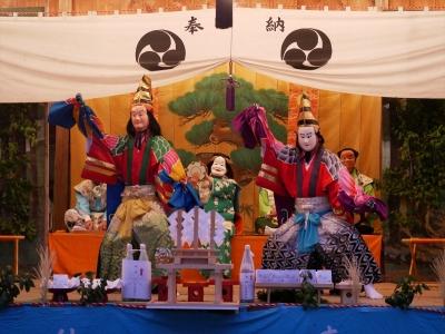 垣澤社中・寿式二人三番叟付五人囃子