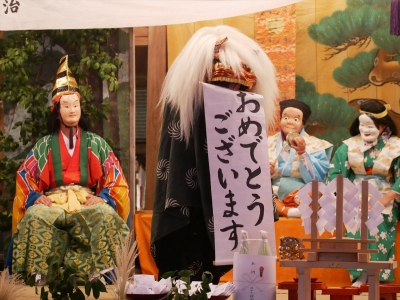 垣澤社中・寿獅子舞・令和記念「おめでとうございます」