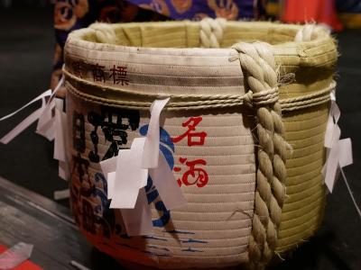大蛇を眠らせる酒は環日本海