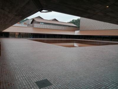 益田市・グラントワ・内庭